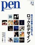 Pen 3��1����